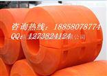 塑料浮体厂家 两片合成浮体 抽沙输送管浮体