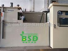 九江中心血站实验室污水处理设备产品