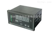 XMT-JK802商華出售XMT-JK802八路溫控儀表