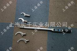 200N.m扭力扳手-工地专用200N.m扭力扳手价格