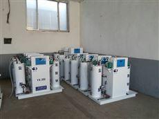 一体化污水处理设备厂家化学法二氧化氯发生器价格欢迎选购