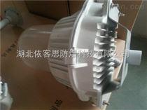 厂家NFC9180-150W吊式防眩泛光灯