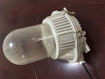 NFC9183-24W IP65防爆灯LED通道灯