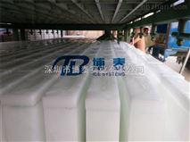 日產50噸大型製冰機 商用工業冰磚機 廠家化工製冰係統的改造