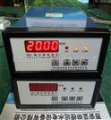 ZWJZWJ轴位移监测装置标准模拟量信号输出