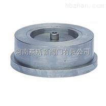 H71H/W對夾升降式止回閥