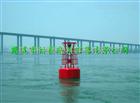 深海警示浮标 LED灯塔警示浮体