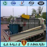 ZCAF-供应山东屠宰污水处理设备、涡凹气浮机装置