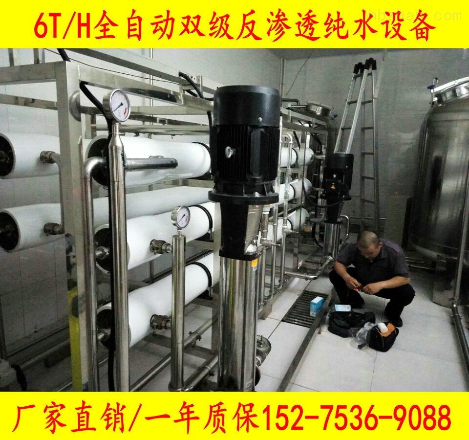 六吨每小时桶装水设备报价