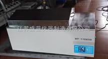 HT-110X50恒温震荡水浴装置