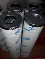 FGX-324燃气滤清器