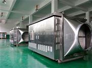 橡胶废气收集处理设备
