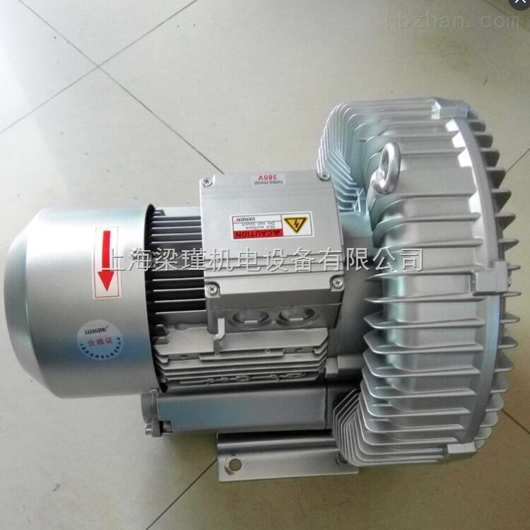 电镀池高压风机-低噪音高压漩涡气泵批发