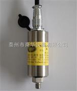 GY9200商华直销GY9200振动速度传感器