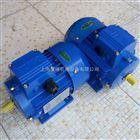 紫光电机,清华紫光YS7114电机,紫光电机现货