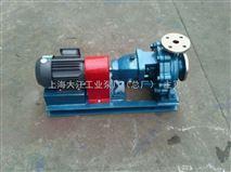 不锈钢耐腐蚀化工离心泵