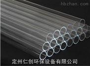 仁创牌紫外线杀菌消毒器专用高透石英套管