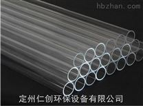 仁創牌紫外線殺菌消毒器專用高透石英套管
