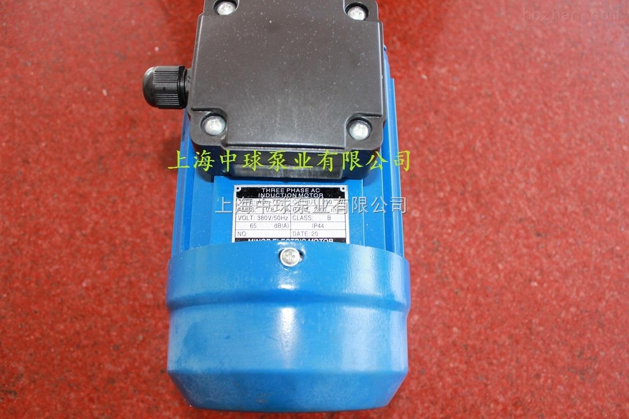 25SFB-8不锈钢离心泵