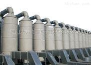 DFHY-PP废气净化塔PP多功能废气净化塔PP填料塔PP洗涤塔环保设备