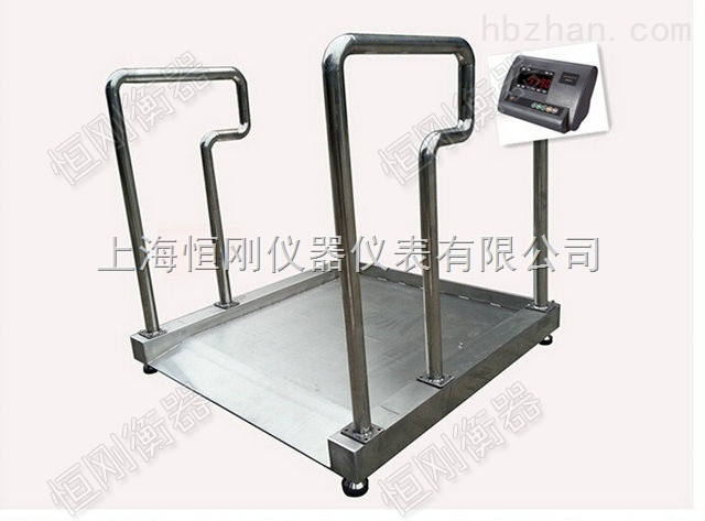 300kg透析室轮椅秤