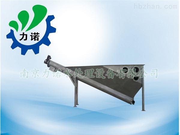 无轴螺旋式砂水分离器生产厂家