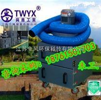 供应-面粉厂地面粉尘吸尘器-生产厂家