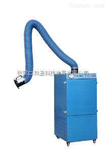 焊接烟雾净化器应用