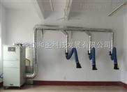 静电式焊烟净化器应用