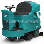 迈极供应全自动特沃斯驾驶式洗地机