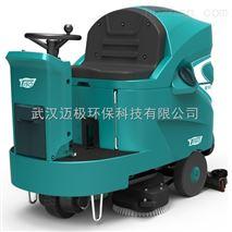 车库用驾驶式全自动洗地机