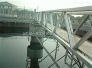 半桥式刮吸泥机污水处理设备