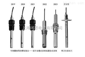 Signet2819-2823美国GF原装进口水质监测电导率不锈钢/钛电极