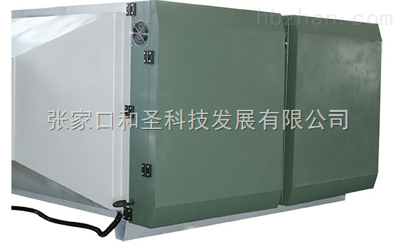 小型光解废气净化器