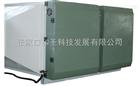 供应小型废气净化器