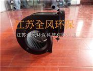 CY-125多翼式鼓風機-江蘇全風betway必威體育app官網科技betway手機官網