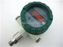 RYK-131BP智能數顯防爆壓力控製器