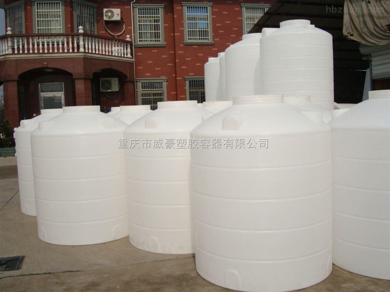 贵州1500公斤白色塑料桶