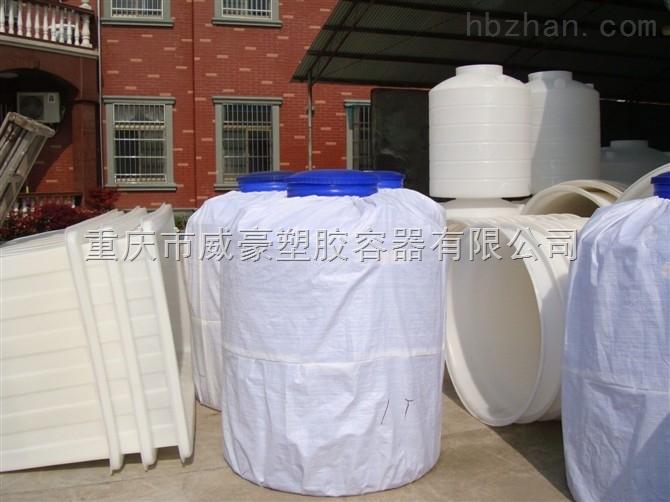 重庆白色塑料大桶