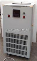 實驗室高精度低溫恒溫反應浴槽低溫betway必威手機版官網瑞科廠家