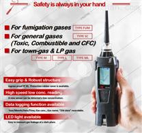 日本理研便携型可然气体泄漏检测仪