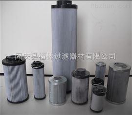 0950R050W/HC0950R050W/HC液压滤芯
