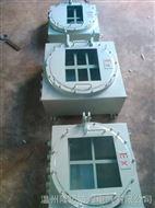 防爆压力仪表箱