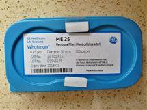 WHATMAN ME25混合纤维素滤膜50mm直径0.45um孔径10401614