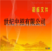 中粮屯河糖业股份有限公司昌吉糖业全自动板框压滤机项目招标公告