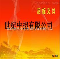 北京航天控製儀器研究所陀螺加速度計全自動測試係統招標公告