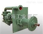单级立式液下泵,FYW型单级立式液下泵