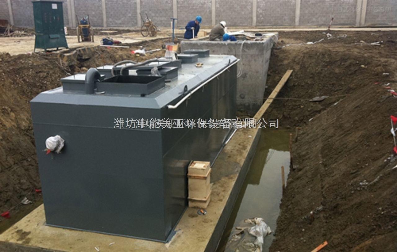 养殖场废水处理设备厂家