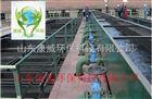 KWC-200唐山新农村污水处理设备