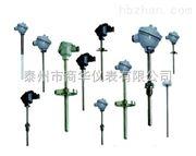 WRE2-430NM煤粉倉專用防水耐磨熱電偶 WRE2-430NM
